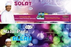CATALOG-IPD-PAGE-12