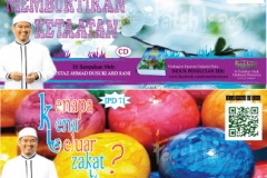 CATALOG-IPD-PAGE-18