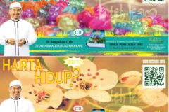 CATALOG-IPD-PAGE-19