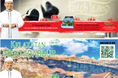 CATALOG-IPD-PAGE-23