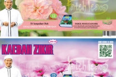 CATALOG-IPD-PAGE-24
