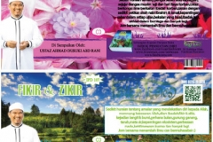 CATALOG-IPD-PAGE-27