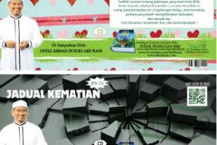 CATALOG-IPD-PAGE-28