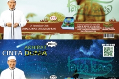 CATALOG-IPD-PAGE-29