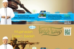 CATALOG-IPD-PAGE-33