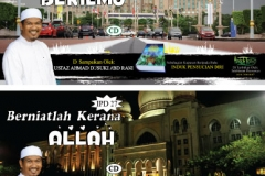 CATALOG-IPD-PAGE-7
